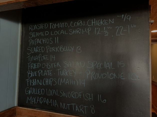 June 20th Lunch Specials