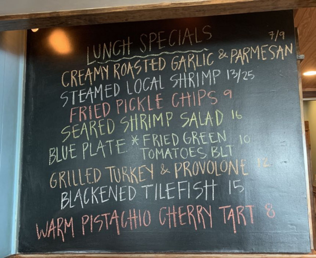 Lunch Specials for 7/7