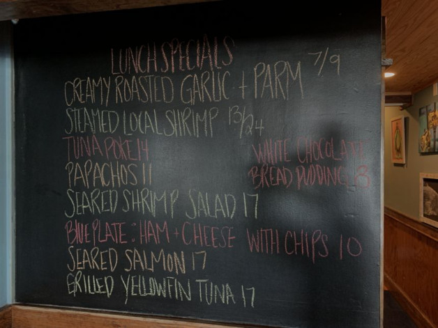 July 10th Lunch Specials