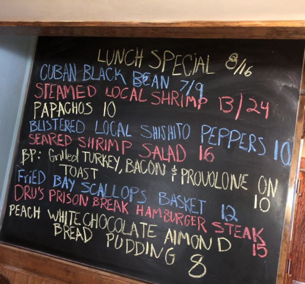 Lunch Specials 8/16/20