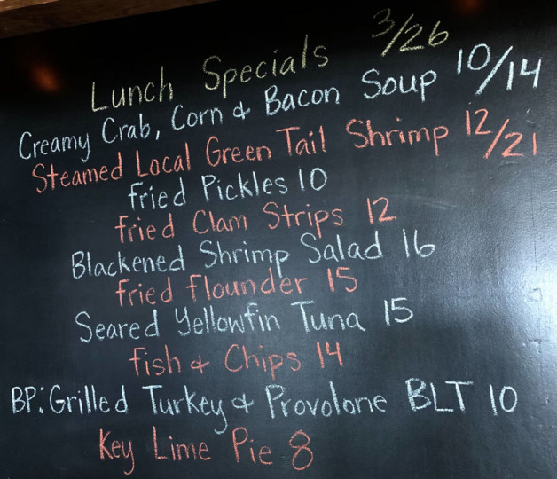 Lunch Specials 3/26