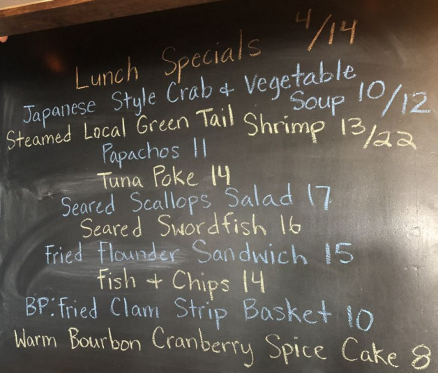 Lunch Specials 4/14