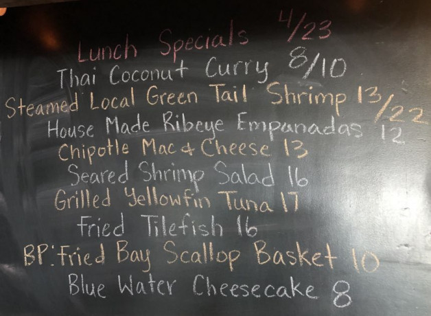 Lunch Specials 4/23