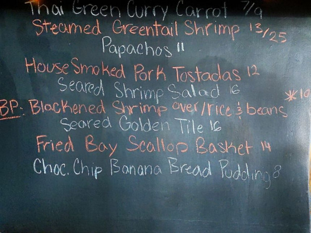 Lunch special 6/24